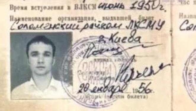 Sergei Ponomarenko, a Time Traveler