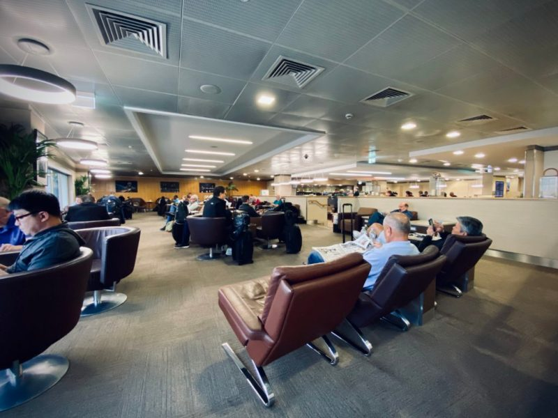 American Airlines International First Lounge