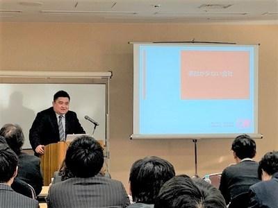 深田社長の講演(大阪)