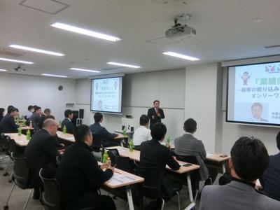松木社長の講演(福岡)