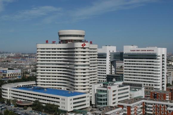 Une vue aérienne du Premier hôpital central de Tianjin