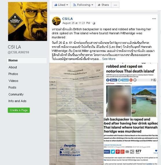 10 personnes arrêtées pour avoir partagé un post sur Facebook - Actu 2