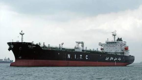El buque petrolero Forest, de bandera iraní