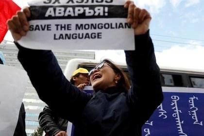 """""""¡Salven el lenguaje mongol!"""" (Reuters)"""