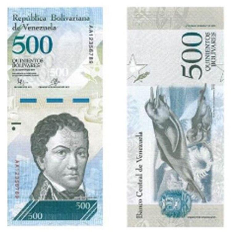El billete de 500 bolívares