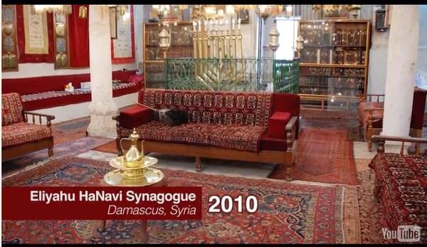 La sinagoga centenaria Eliyahu Hanavi, ubicada en las afueras de la capital de Siria, antes de su destruccióny después de su destrucción. (diarna.org)