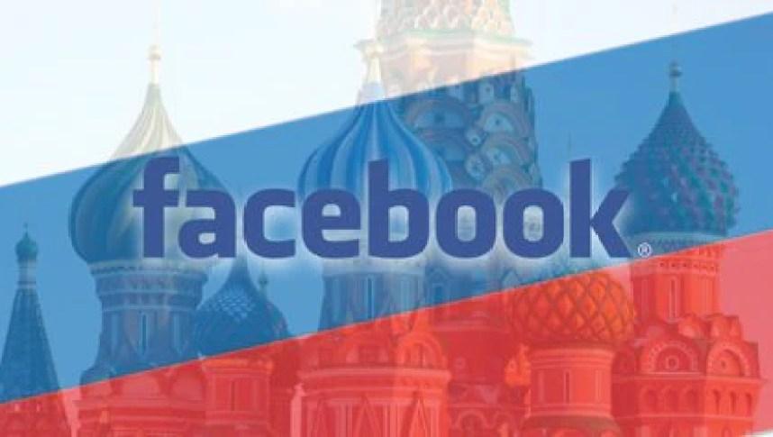 Facebook y otras redes sociales fueron utilizadas por la granja de trolls rusa para manipular y dividir a la opinión pública estadounidense durante las elecciones de 2016.