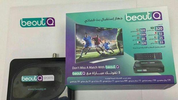 El decodificador BeoutQ permite ver señales de todo el mundo sin costo mensual