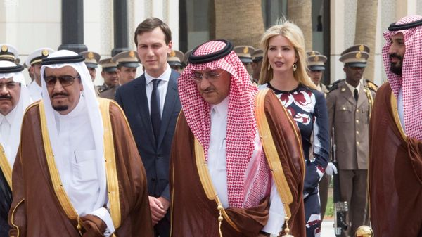 Ivanka Trump tampoco usó velo en Arabia Saudita (Saudi Press Agency)