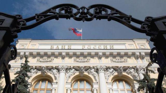 El Banco Central ruso
