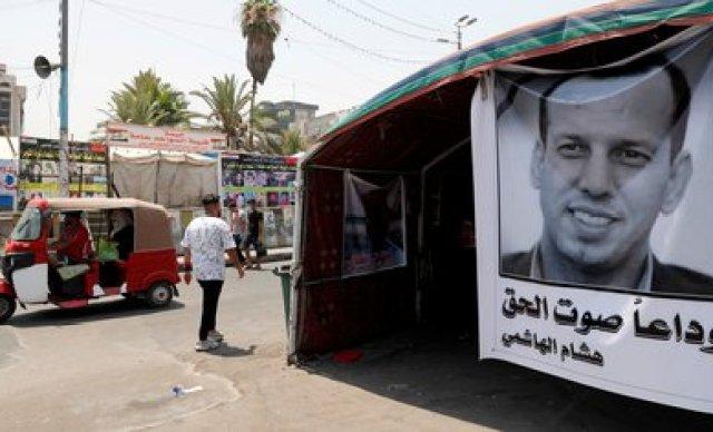 El ex asesor oficial y analista político Hisham al Hashemi fue asesinado en Bagdad el 6 de julio de 2020. (REUTERS/Thaier al-Sudani)
