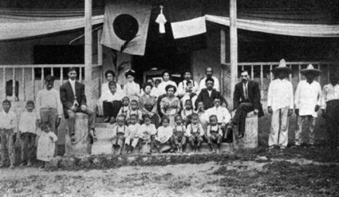 The Japanese began arriving in Mexico in the late 19th century.