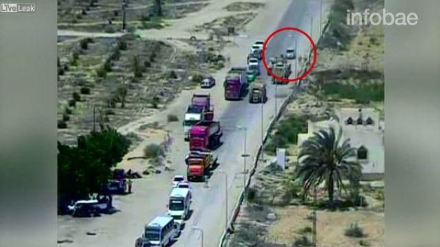 Así se llegó el coche bomba al puesto de control