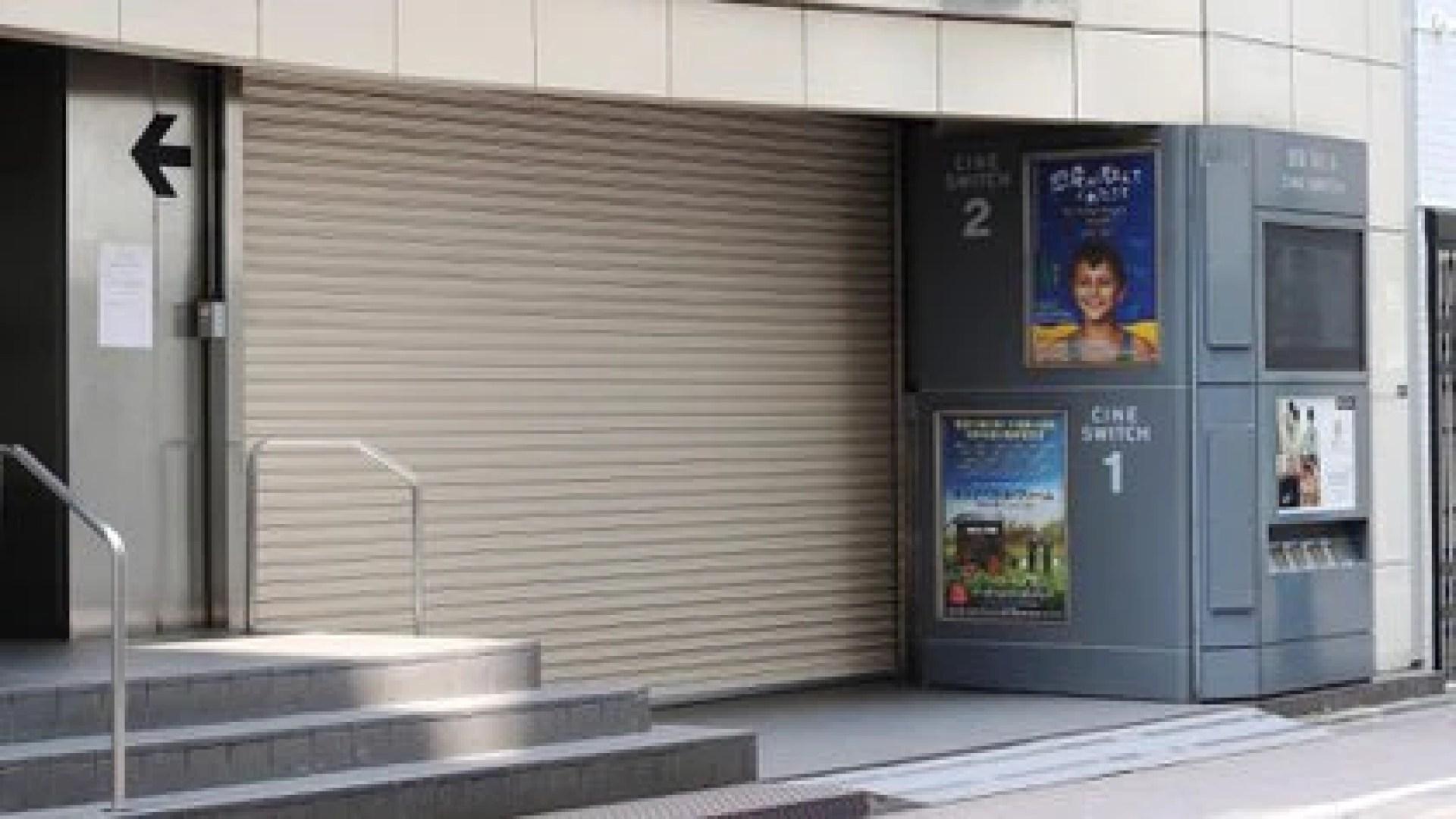 Algunas salas de cine de los Estados Unidos pudieron reabrir por unos días, pero tuvieron que volver a cerrar por los rebrotes (Shutterstock)