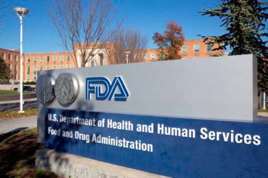 Для того, чтобы препарат был доставлен в группу риска, FDA должно сначала изучить данные о реакции добровольцев на вакцину.