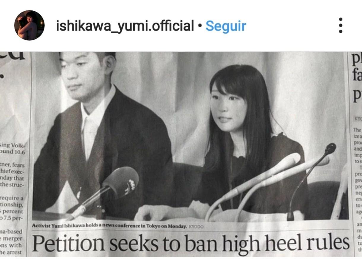 La petición de Ishiwaka llegó a las autoridades y hoy se replica en todo el mundo.
