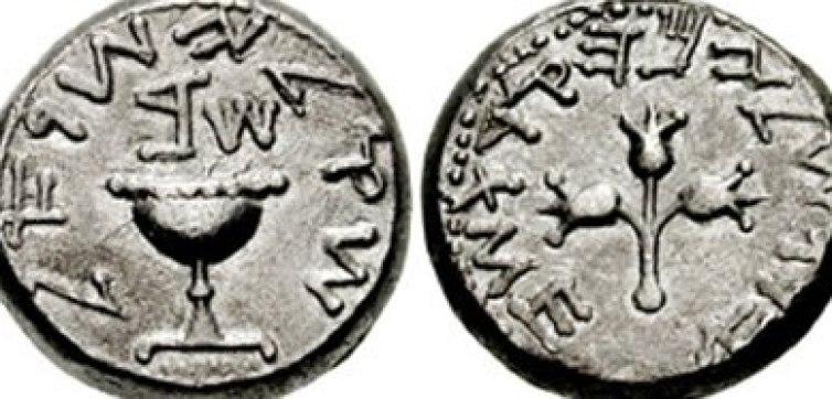 """La moneda de la revuelta judía: """"Jerusalén, ciudad santa, año 2"""" (Cngcoins.com)"""