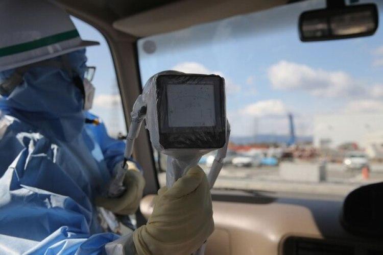 La nube radioactiva de Fukushima llegó hasta California