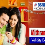 BSNL Mithram Plan Validity Extension