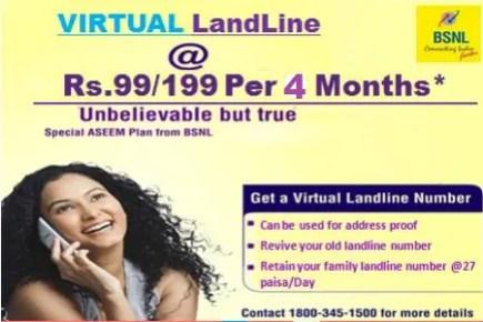 BSNL Virtual Landline-BSNL aseem plan