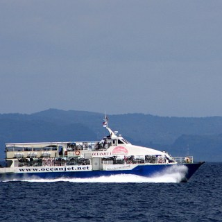 Oceanjet tickets bohol cebu
