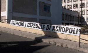 agropoli_ospedale