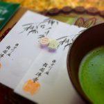 Las 5 claves del éxito del té matcha