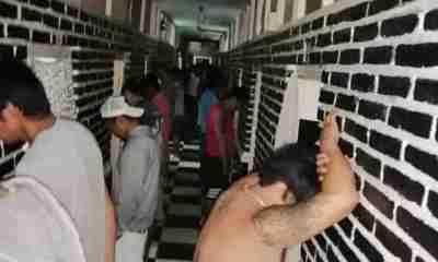 Cárcel de Palmasola