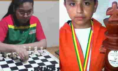 Campeonato Nacional Virtual Sub-16 de ajedrez