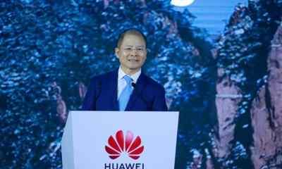 Huawei_5G