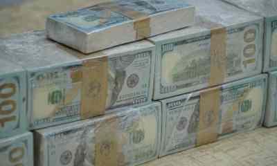 Dinero_de_la_corrupción