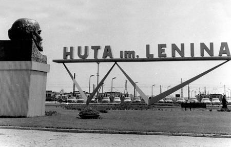 Wystawa – NOWA HUTA 1949+