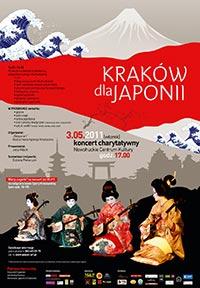 Krakow-dla-Japonii