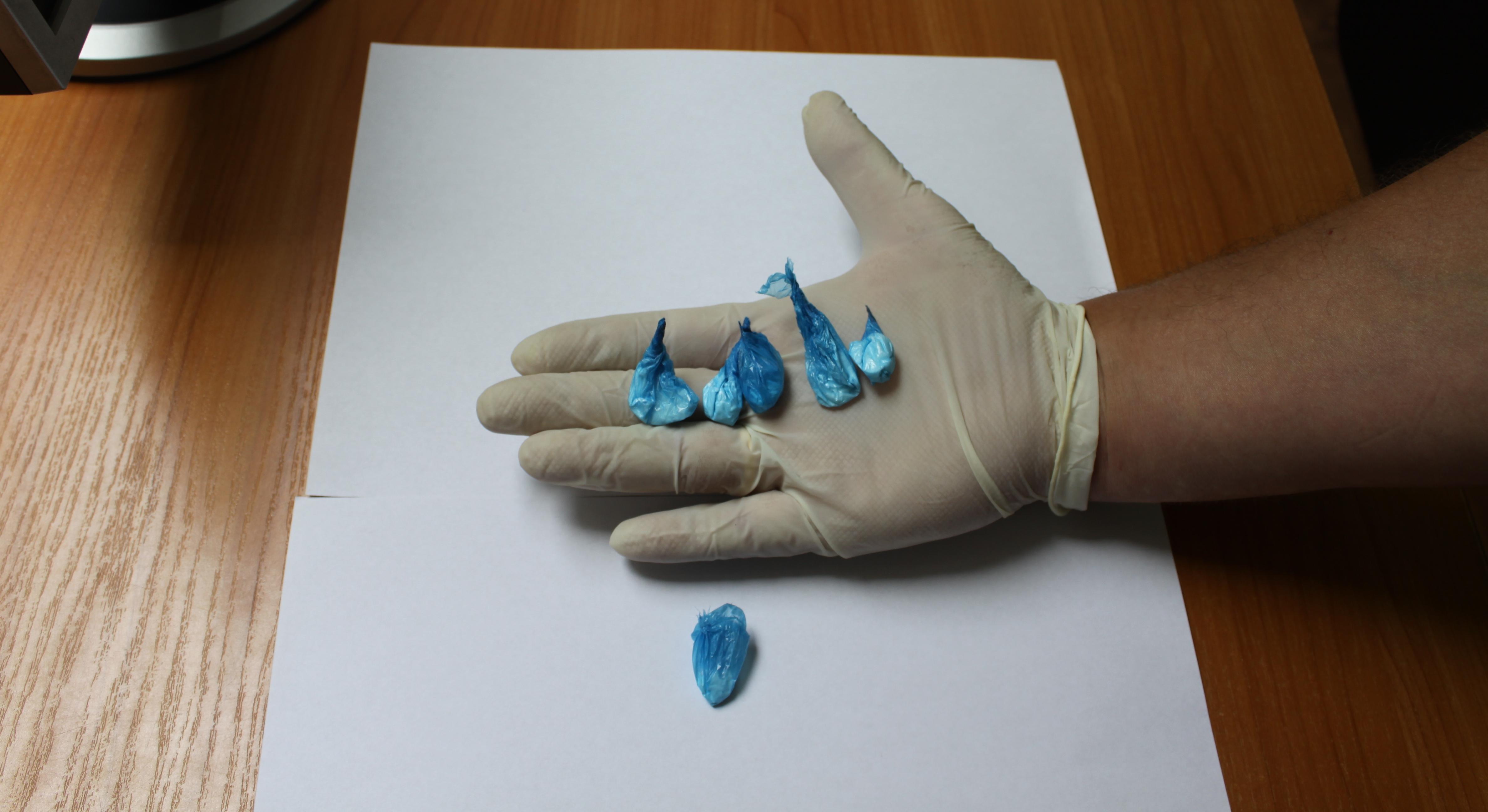 Jawiszowice ? zatrzymani poszukiwani podejrzani o posiadanie narkotyków