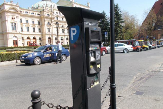 Foto: www.krakow.pl