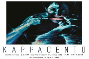 Il DAMA, museo d'arte contemporanea di Capua ospita Kappacento di Nicola Piscopo