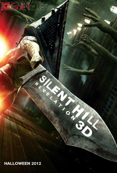 silent-hill-revelation-3d-76632cf6