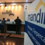 Bank Mandiri Fasilitasi Transaksi GMRA dengan BPD