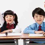 BNI Cerdas Merupakan Pinjaman Dana Pendidikan Bank BNI