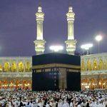 Tabungan Haji Syariah Terbaik 2016