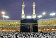 Tabungan Haji Syariah Terbaik