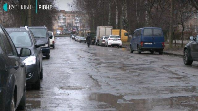 У Рівному з'явиться нова дорога (ФОТО, ВІДЕО), фото-2