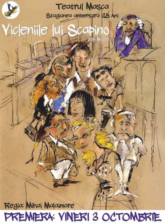 Incepe stagiunea cu numarul 25 a Teatrului Masca din Bucuresti