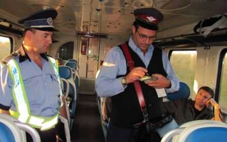 Control in trenuri