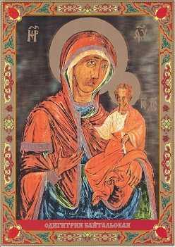 Icoana facatoare de minuni a Maicii Domnului a fost adusa in Constanta