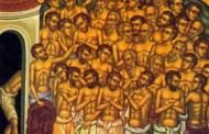 Sfinții 40 de Mucenici. Ziua Deținuților Politici Anticomuniști