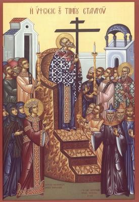14 septembrie: Înălțarea Sfintei Cruci