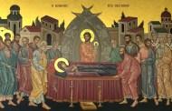 Adormirea Maicii Domnului și Sfinții Martiri Brâncoveni