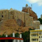 "A Brief History of -""Rock Fort Temple City""-Tiruchirappalli-Tamilnadu"