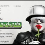 Rajini's Endhiran(Robo) Collection-Shooting-Leaked-Stills